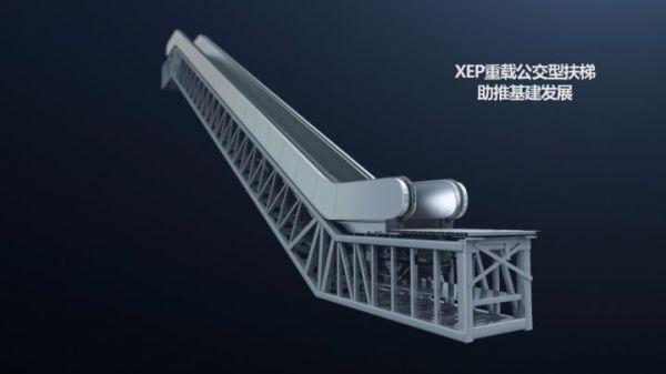 民族新品重磅发布丨西子电梯XEP公交型扶梯礼献祖国生日