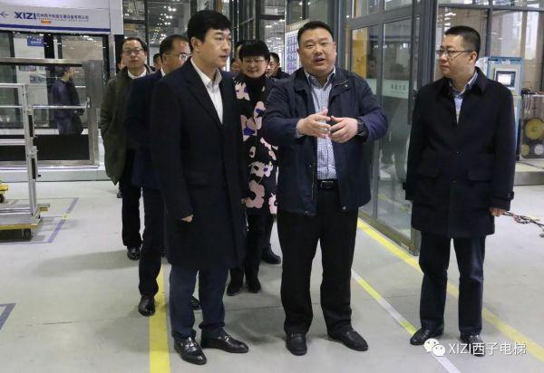 嘉兴市委领导班子一行莅临西子电梯参观考察